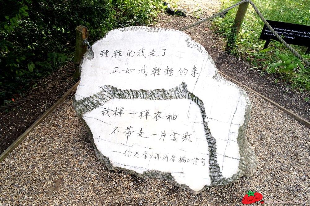 英國 劍橋大學.一覽徐志摩的再別康橋美景 - nurseilife.cc