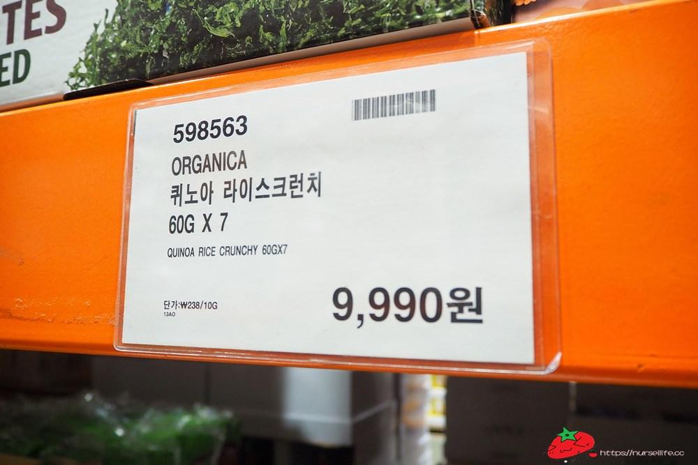 釜山 Costco好市多釜山店.韓國系列商品超好買 - nurseilife.cc
