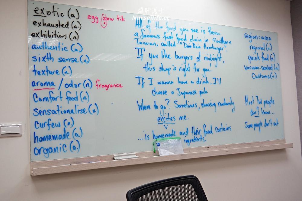 GEOS大世界英日韓&遊學:讓外籍老師由文化的角度帶你學好第二語言 - nurseilife.cc