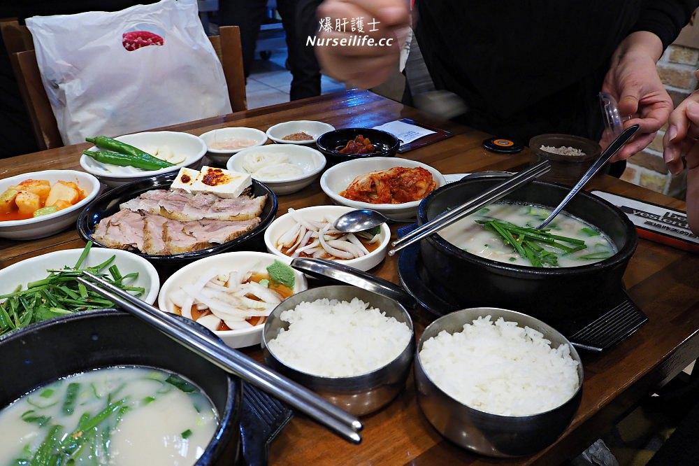 釜山 大建名家豬肉湯飯대건명가 .24小時營業還會有人教你怎麼吃 - nurseilife.cc