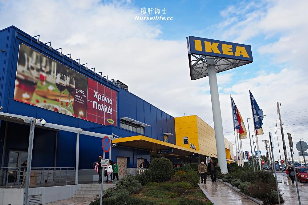 雅典雨天備案?當然就是逛街囉!RIVER WEST&IKEA - nurseilife.cc