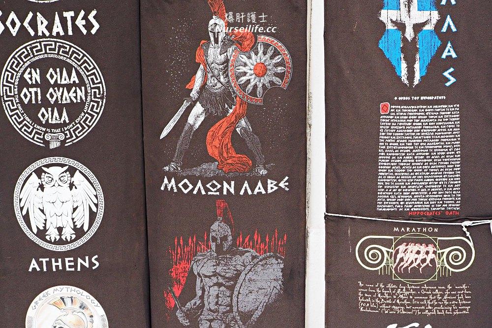 雅典|跳蚤市場Athens Flea Market.增加好運的寶物該怎麼挑 - nurseilife.cc
