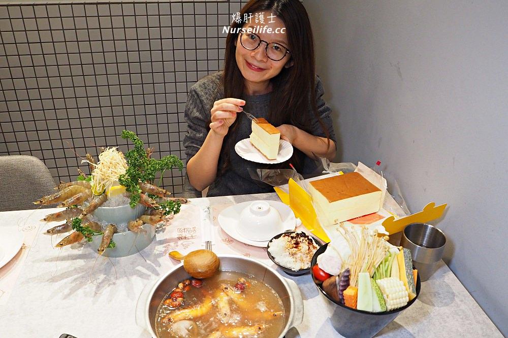 天棧鍋物|天母最狂火鍋店!生日幾歲就送幾隻蝦!阿公阿嬤快來阿~ - nurseilife.cc