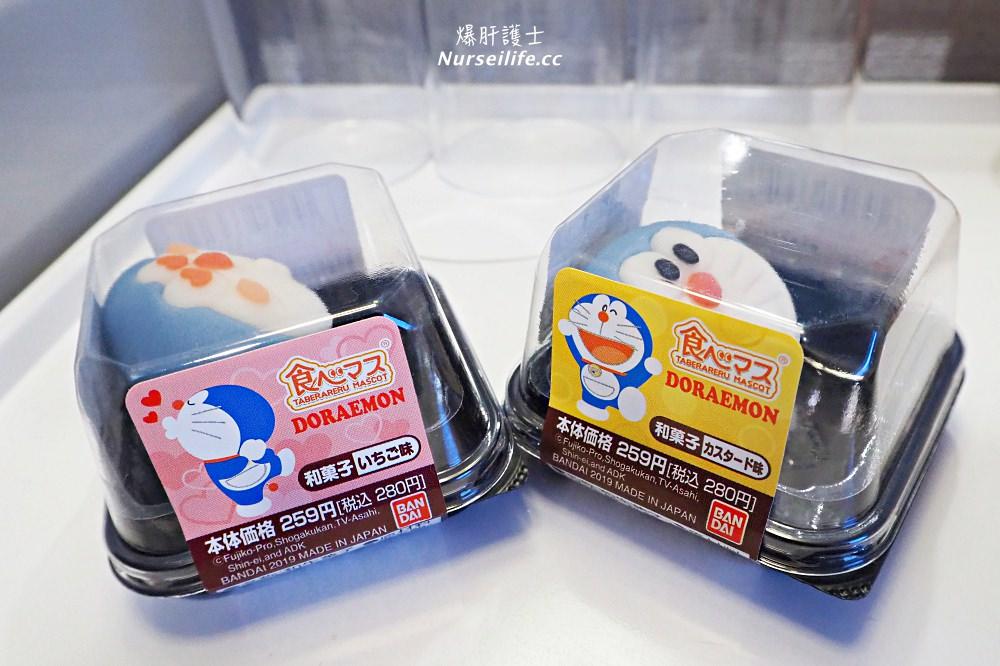 日本LAWSON期間限定哆啦A夢和菓子.誠實豆沙包風味 - nurseilife.cc