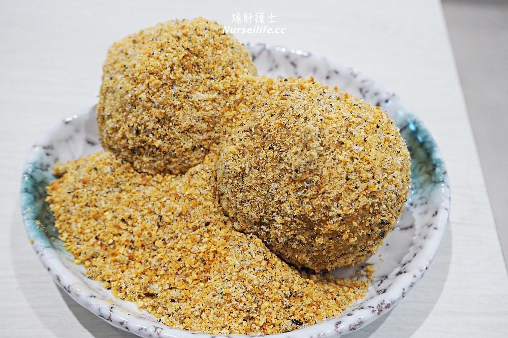 迎冬至、鬧元宵|天母及台北各地區的甜湯圓、鹹湯圓、燒麻糬、炸湯圓 - nurseilife.cc