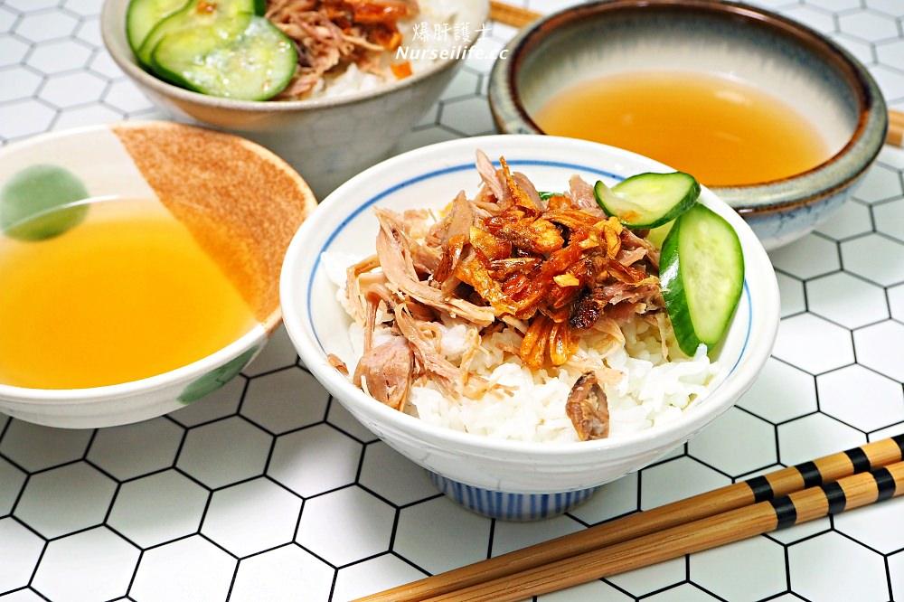 老石滴雞精選用無毒土雞全雞製作,訂購還送雞肉和雞油!補體力就選最天然的! - nurseilife.cc