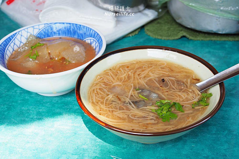 天母大腸蚵仔麵線、臭豆腐懶人包 - nurseilife.cc