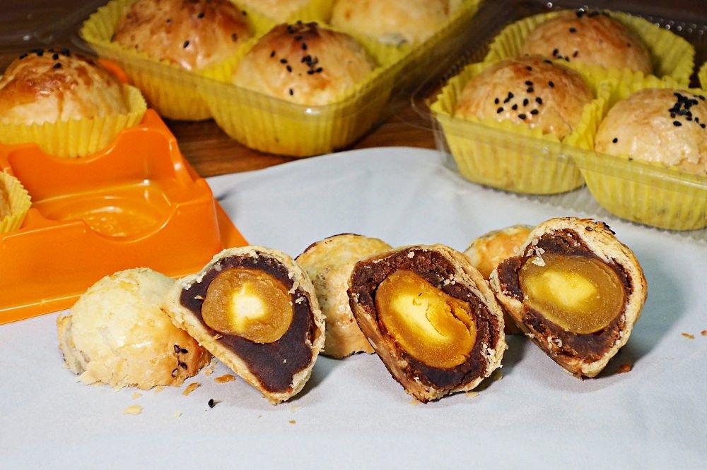 彰化不二家(不二坊)、紀家、這一家蛋黃酥,到底哪一家比較好吃? - nurseilife.cc