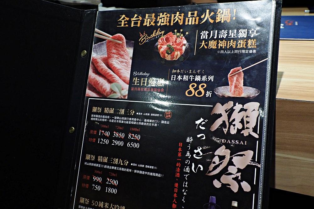 大魔大滿足鍋物  雙人痛風鍋搭36盎司牛肉吃到厭世還打包 - nurseilife.cc