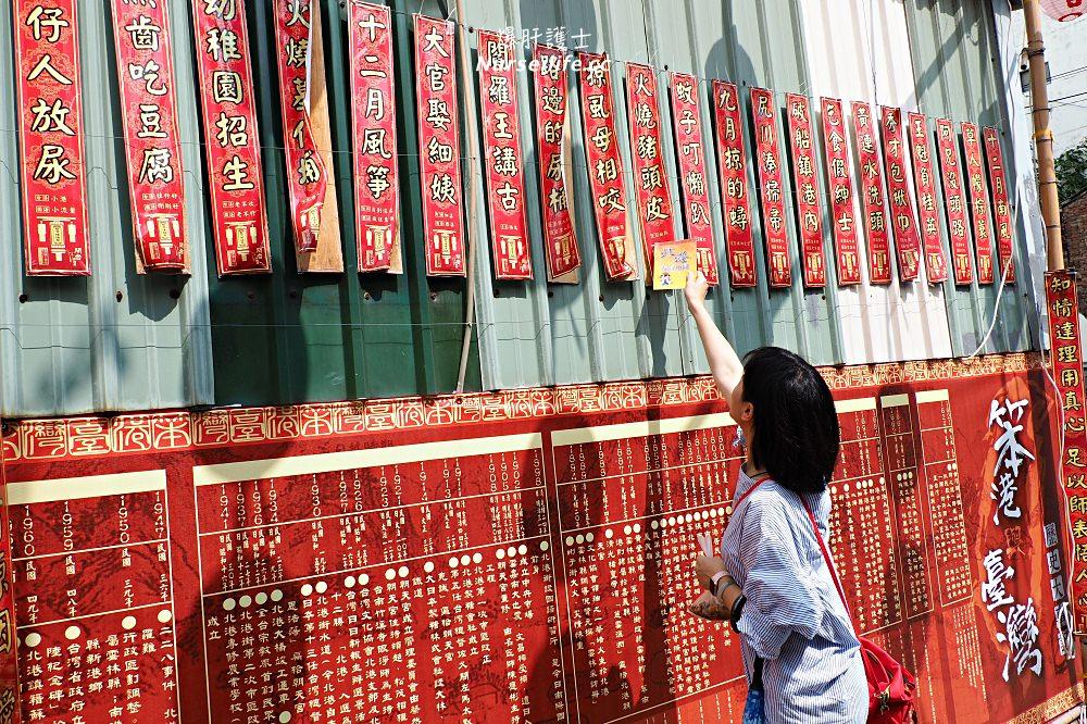三月瘋媽祖:雲林北港朝天宮藝閣繞街一日小吃之旅 - nurseilife.cc