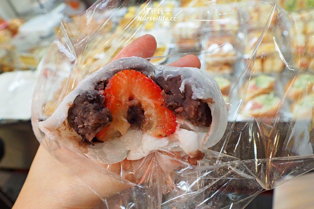 孔明堂|來這只買草莓大福和麵包?隱藏版蛋黃酥才是重點! - nurseilife.cc