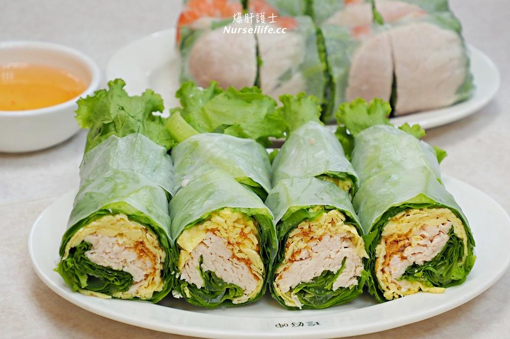一天吃九家!帶粉絲吃天母美食的特別企劃 - nurseilife.cc