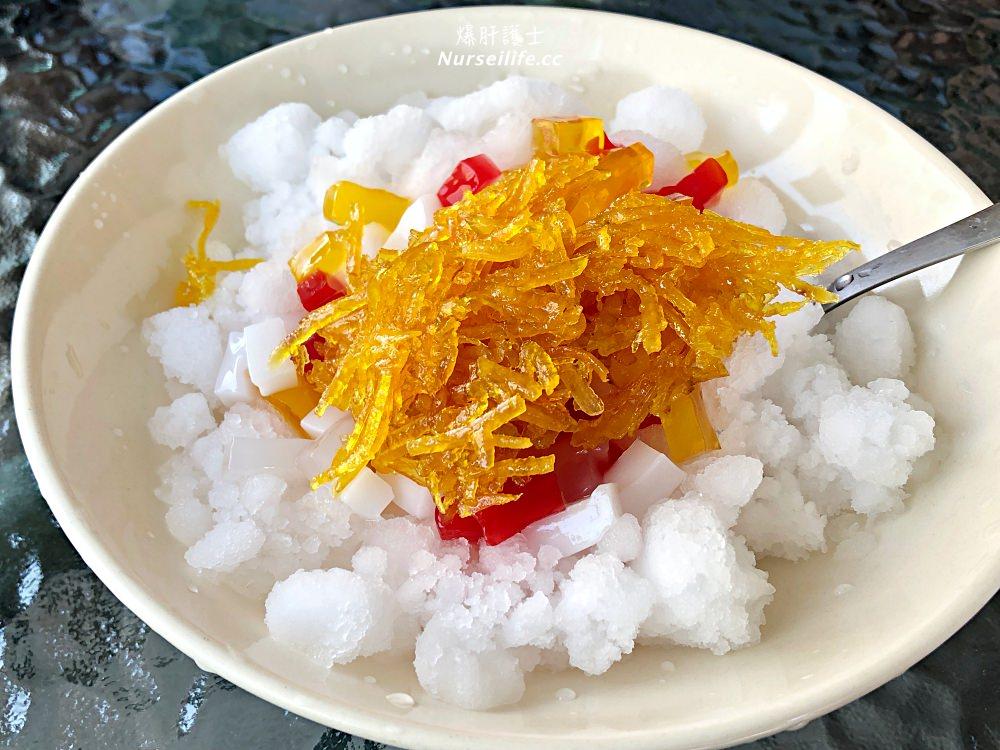 想吃傳統的芋頭冰磚就在彰化秀水開業55年的黑人冰菓室 - nurseilife.cc