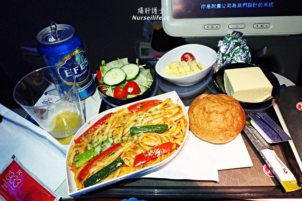 土耳其航空|兒童餐和正常餐都好吃,紅白酒隨意點還有過夜包! - nurseilife.cc