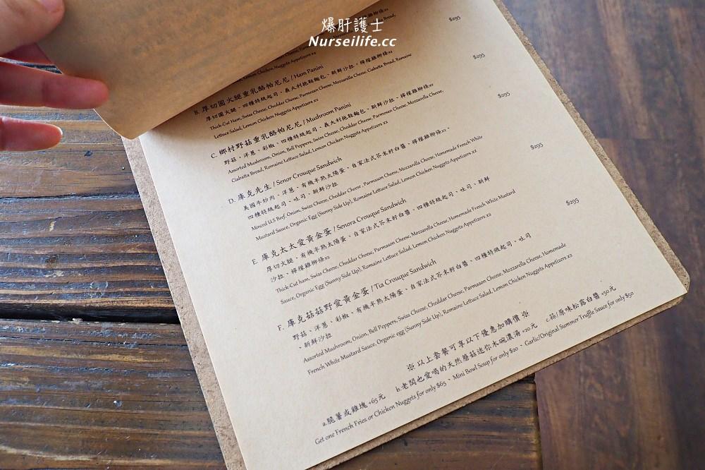 天母Humble beginnings café .搭配嚴選食材的早午餐和超值商業午餐讓人吃的好過癮! - nurseilife.cc