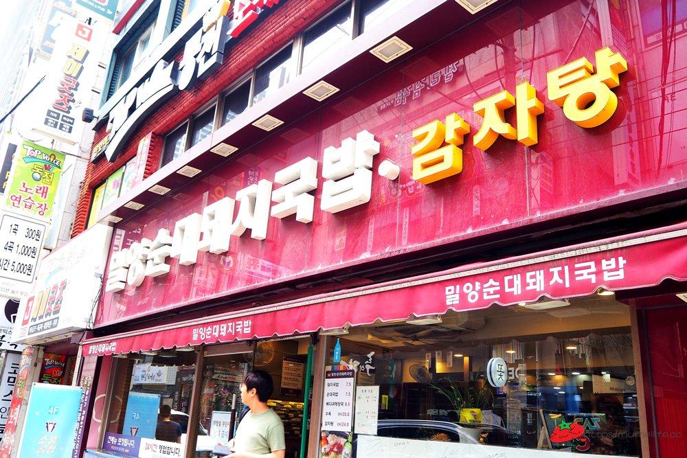 釜山|密陽血腸湯.早起沒事做就來吃個豬骨醒酒湯吧! - nurseilife.cc