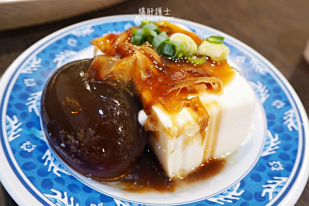 彰化平價小吃|汕頭炸醬麵、餃子麵館 - nurseilife.cc