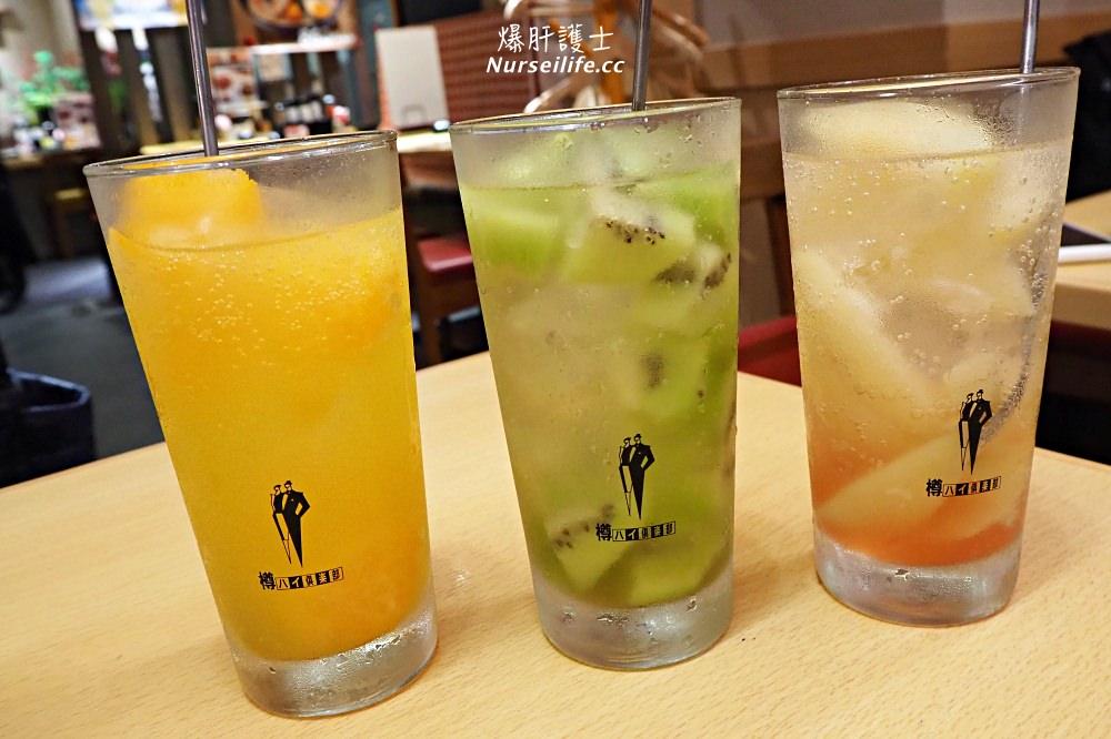 名古屋|麵店居酒屋ラの壱.拉麵起家的居酒屋 - nurseilife.cc