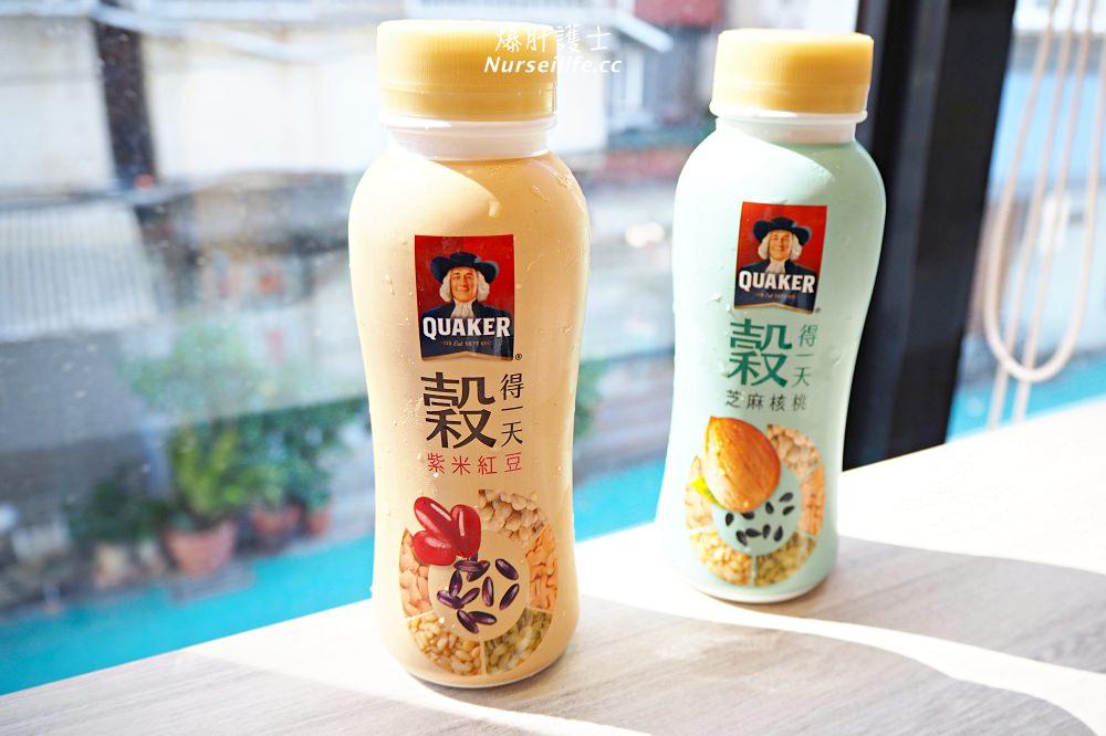 桂格穀得一天:100%天然無添加,輕鬆方便補充堅果穀物的攝取量! - nurseilife.cc