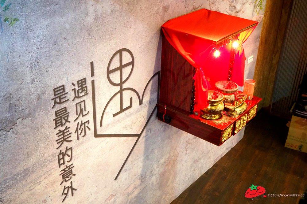 台中豐原【非茶不可】不只有好茶,還有大份量點心根本是宵夜的好朋友! - nurseilife.cc