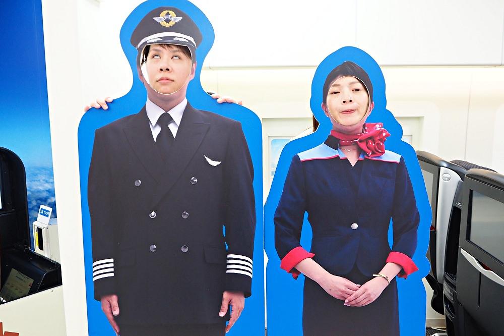 仙台機場|陣中冠舌屋牛舌和開飛機,你選哪一樣?記得買好買滿再進安檢 - nurseilife.cc