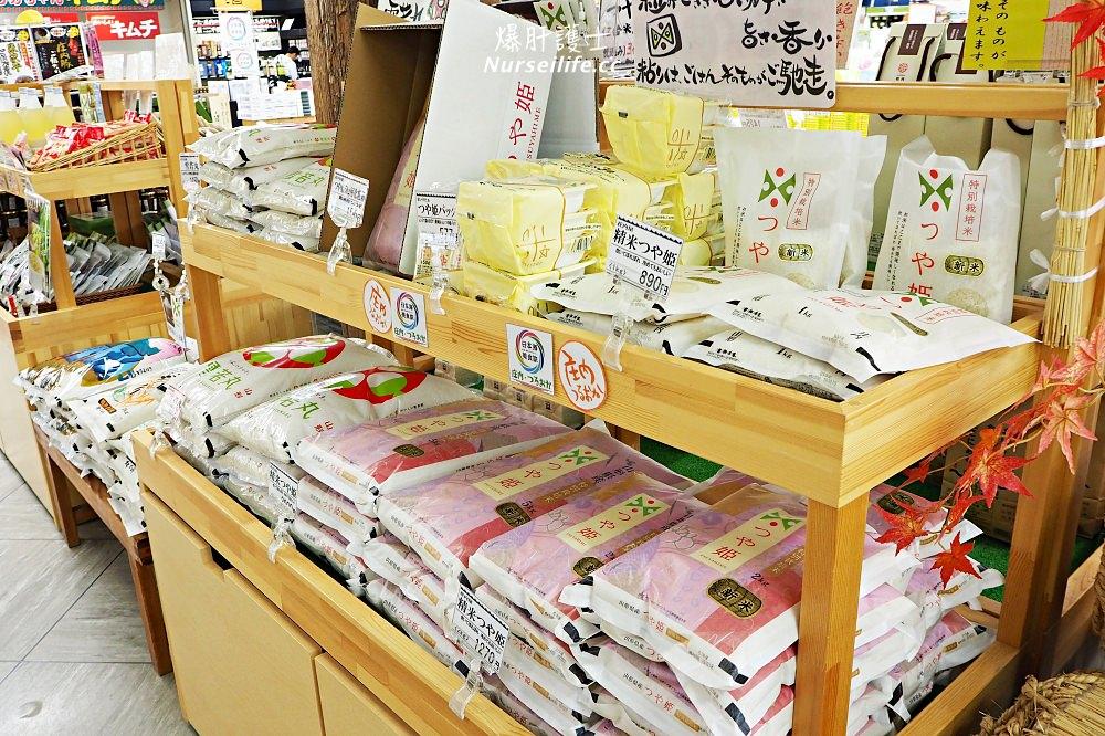 日本自駕遊山形|秘境、美食、購物,最適合女性的旅行提案! - nurseilife.cc