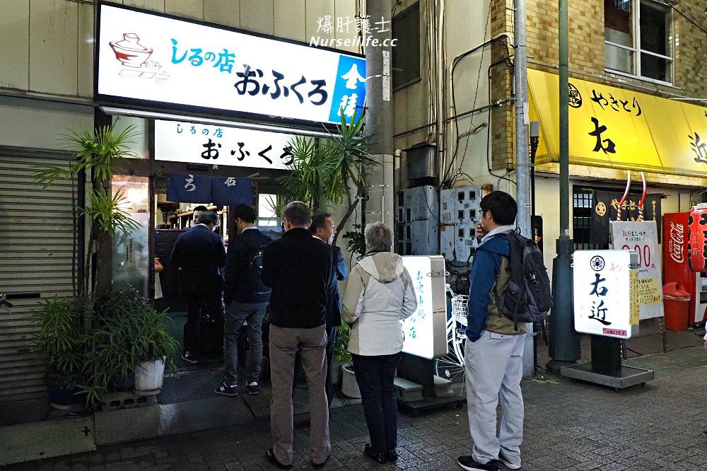香川 商店街內排隊的日式自助餐.しるの店 おふくろ - nurseilife.cc