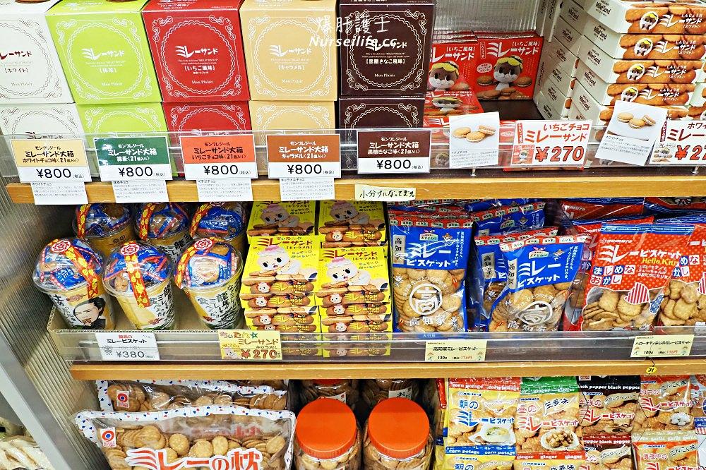 高知的【麵包超人列車】和【高知必買】都不能錯過! - nurseilife.cc