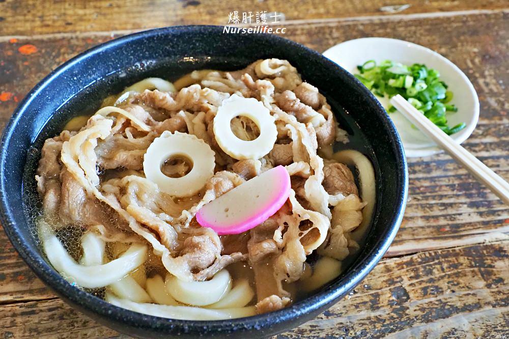 到香川就是要吃一碗道地的讚岐烏龍麵和體驗烏龍麵的製作 - nurseilife.cc