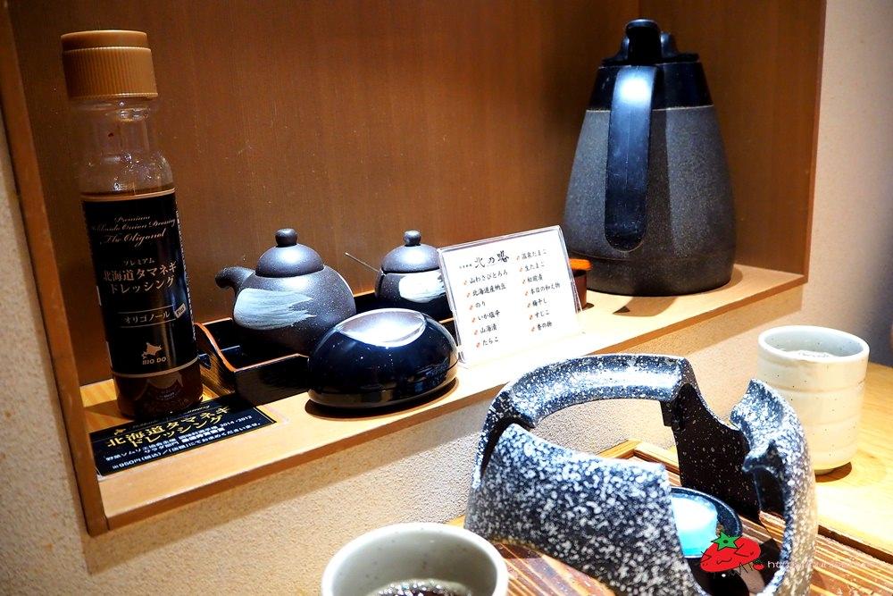 北海道札幌|世紀皇家飯店 Century Royal Hotel Sapporo.不僅交通方便早餐還是日本第三名 - nurseilife.cc