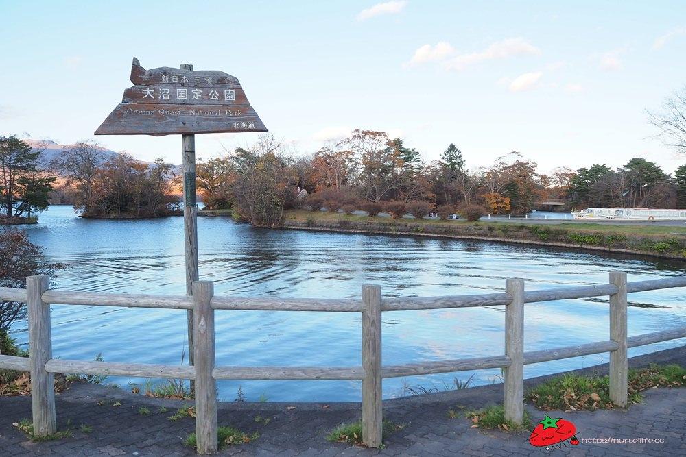 北海道|大沼國定公園必訪,遊湖步道超長走不完啦! - nurseilife.cc