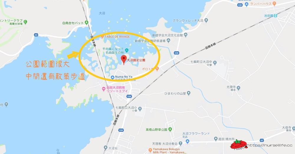 北海道 大沼國定公園必訪,遊湖步道超長走不完啦! - nurseilife.cc
