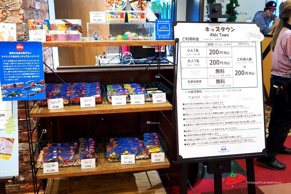 北海道|白色戀人觀光工廠.免費的小孩遊樂園不可錯過 - nurseilife.cc