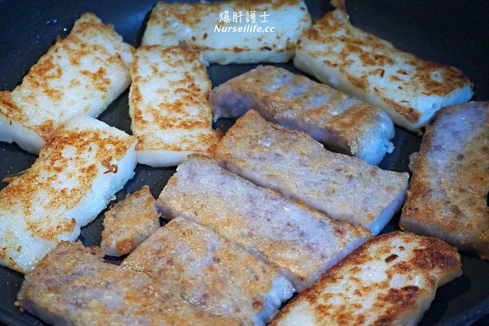 北投石牌商城鑽石師芋頭蘿蔔糕,芋頭控吃了就回不去的好味道! - nurseilife.cc