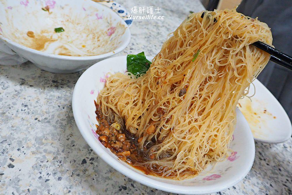 北投復興崗捷運美食 老麥麵店.麻醬麵必點 - nurseilife.cc