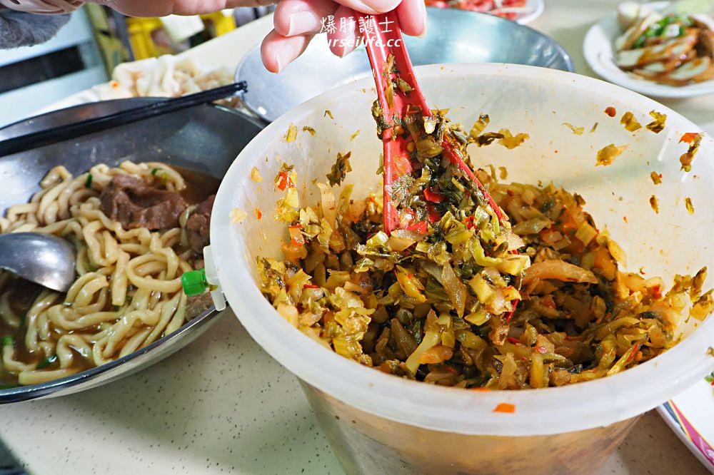 北投志明牛肉拉麵.在地人都推薦清燉口味但最驚艷的竟然不是牛肉麵… - nurseilife.cc