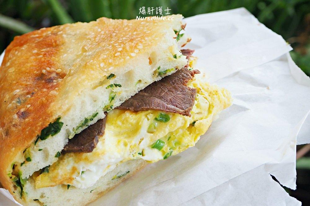 北投復興崗必吃早餐!老爹手工蔥大餅.隱藏在眷村的美味捲餅和皮蛋粥 - nurseilife.cc