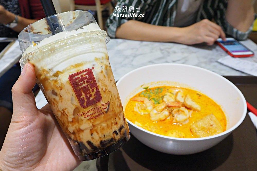 曼谷亞坤珍珠咖椰吐司+黑糖珍珠奶茶,享受一份滿滿珍珠的下午茶! - nurseilife.cc