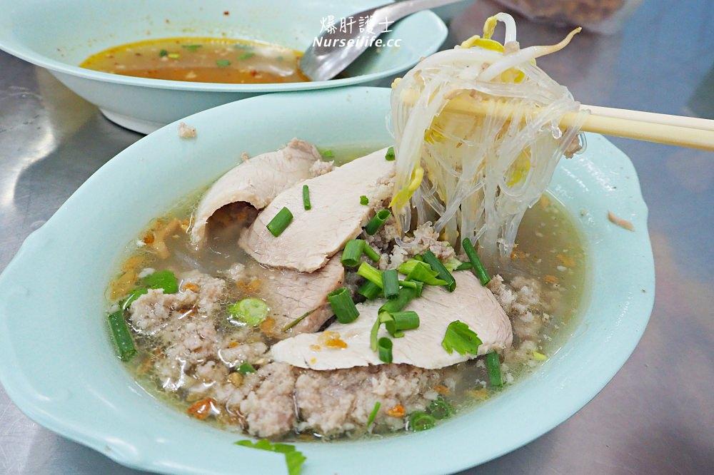 曼谷BTS Phrom Phong 澎蓬站美食|榮泰米湯粉.綠碗公加持的排隊米粉湯店 - nurseilife.cc