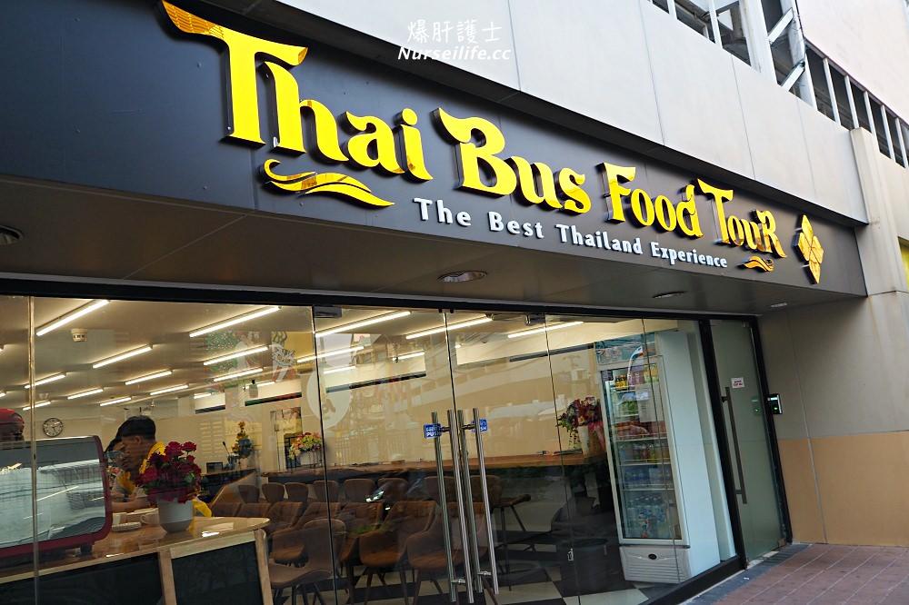 曼谷懶人玩法,直接搭美食觀光巴士就對了! - nurseilife.cc