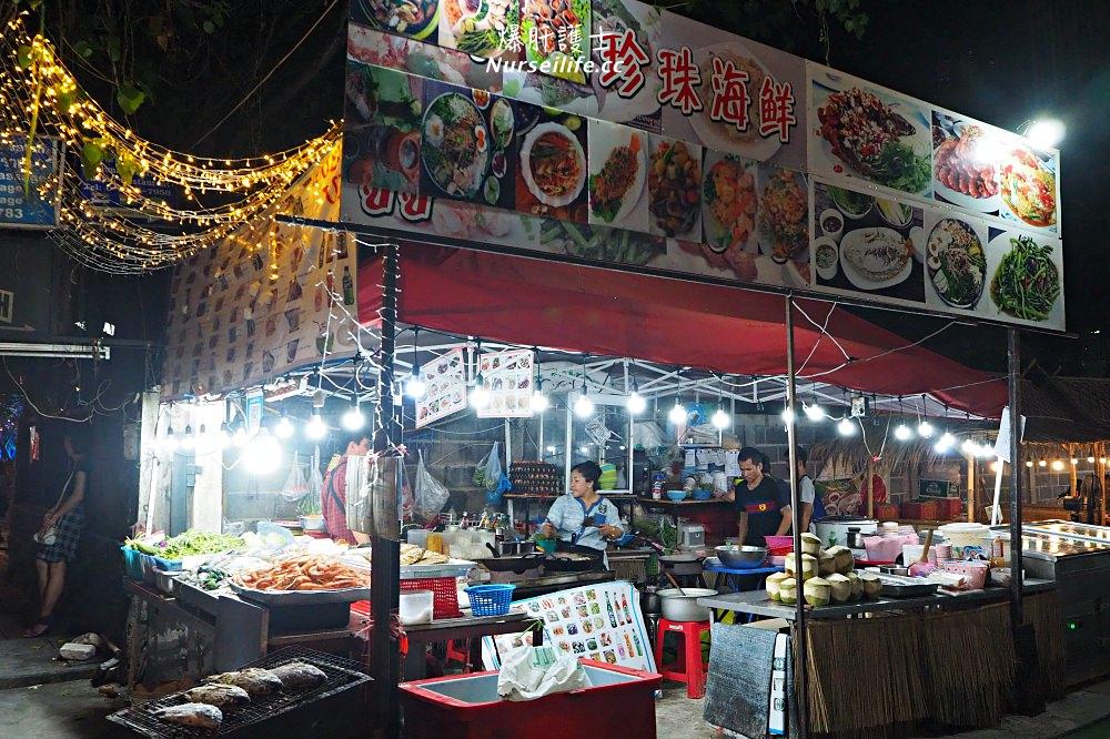 曼谷BTS Nana 那那站美食|紅燈區的海鮮大牌檔 - nurseilife.cc