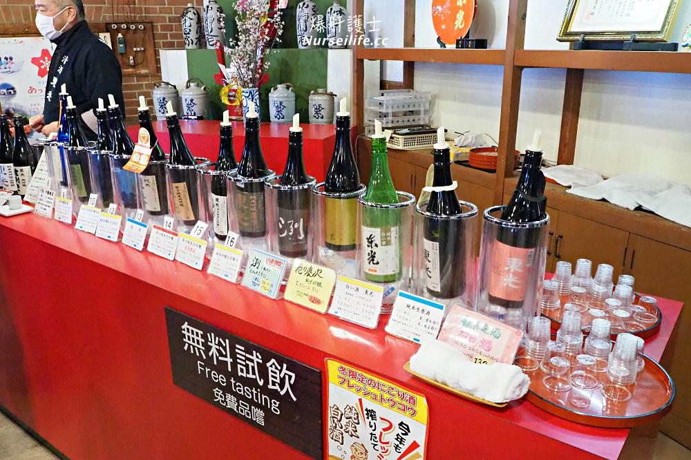 山形米澤東光酒造.十幾支清酒、甜酒任你喝,這品酩的好機會你怎能錯過! - nurseilife.cc