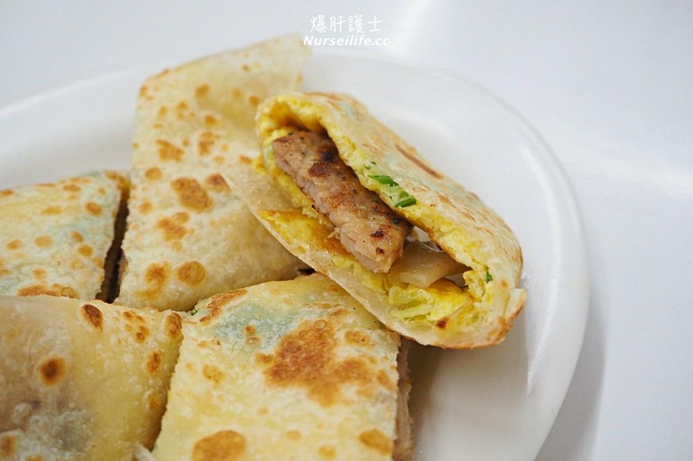 天母早餐:小賴豆漿店.除了人氣招牌隱藏版台灣冷泡茶葉蛋才是經典 - nurseilife.cc