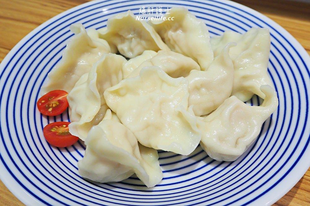餃麵 天母沖繩風日式拉麵.不定休吃麵是一種緣份 - nurseilife.cc
