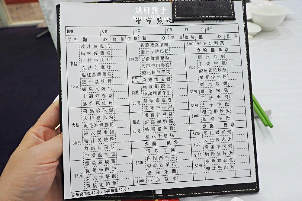 內湖龍都酒樓廣式片皮鴨.超愛薑絲皮蛋鴨骨粥 - nurseilife.cc