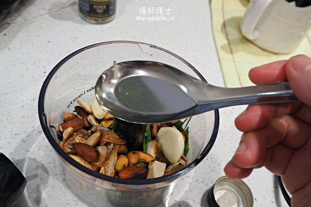 羅勒堅果醬:吃不完的堅果拿來做醬,可沾可醃,自己做無負擔真香! - nurseilife.cc