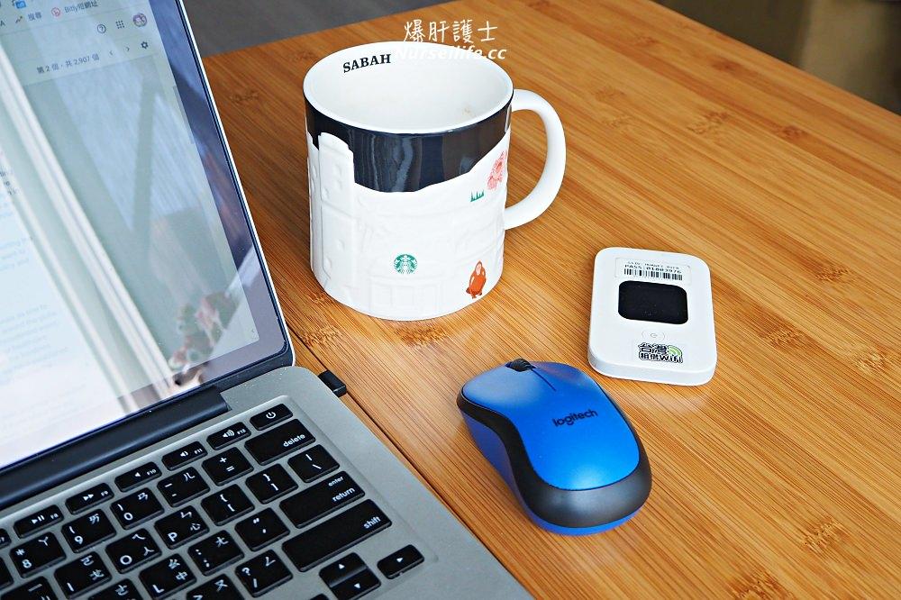 台灣專用WiFi分享器,免綁約連醫院飯店都能宅配,隨時享用網路生活!輸入優惠碼還有85折 - nurseilife.cc