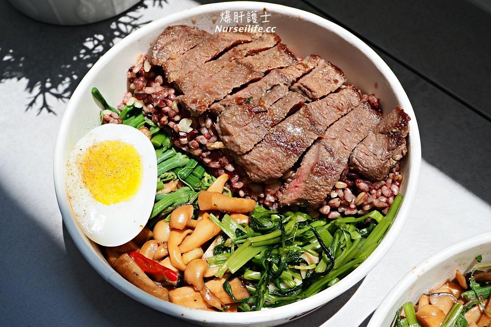 吃飽又能減肥的天母美食:低卡瘦身、健身減脂、纖食餐盒、輕食沙拉 - nurseilife.cc
