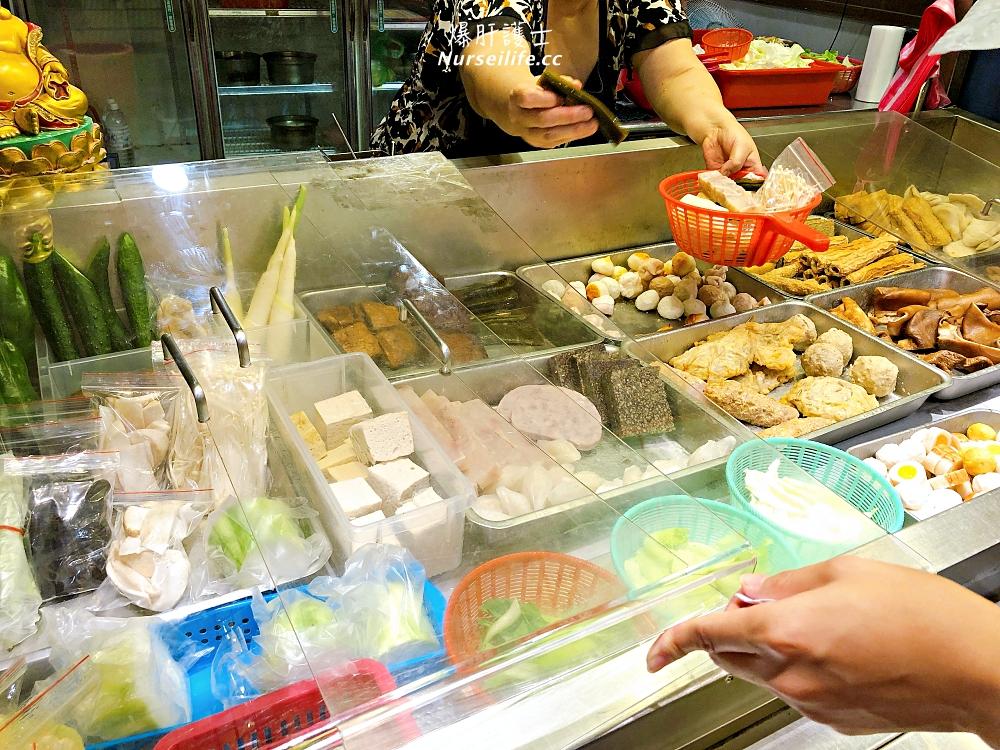 天母王朝滷味.便宜大份外帶送菜內用還會送飲料 - nurseilife.cc