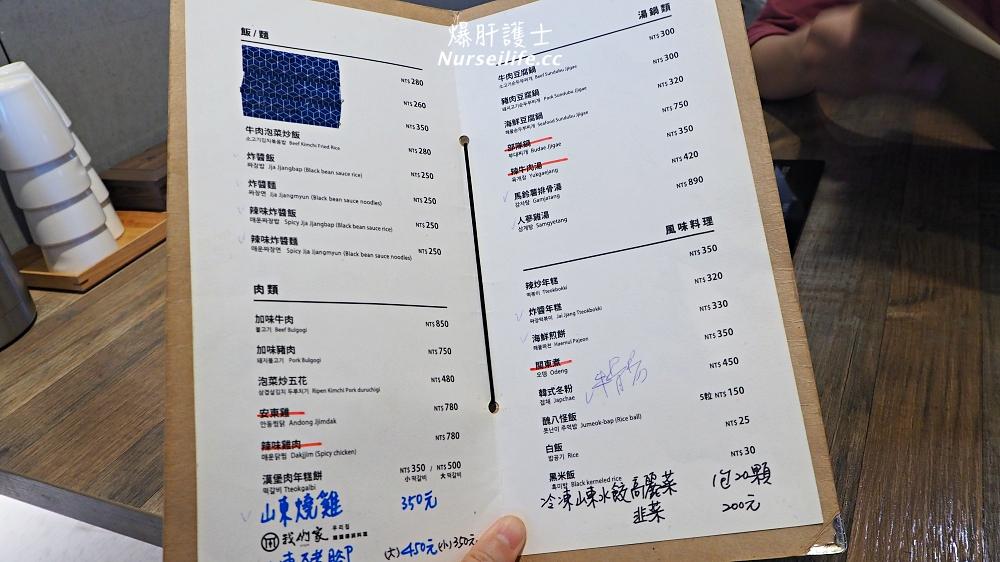 天母車家餃子&我們家韓國料理.一顆15元但可以免費吃小菜的水餃 - nurseilife.cc